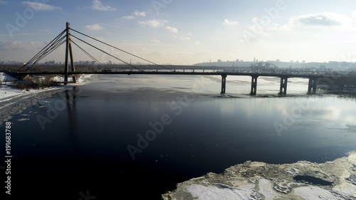 Fotobehang Kiev Landscape with suspension Moscow Bridge across the Dnieper river, Obolon, Kiev, Ukraine