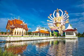 Wat Plai Laem temple with 18 hands God statue (Guanyin) , Koh Samui, Thailand.