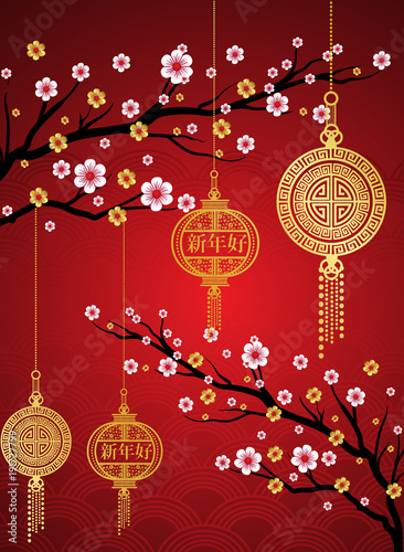Chinese New Year Background. Red Blooming Sakura Branches on Bright Backdrop.Asian Lantern Lamps. Vector illustration.