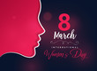 happy women's day greeting design with female face
