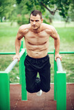Training In The Outdoor Gym - 191780171