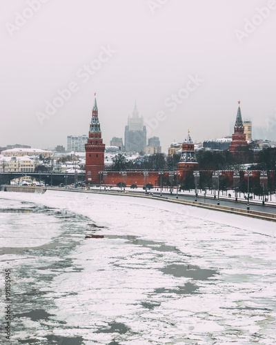 Fotobehang Moskou Moscow