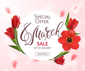 Vector template of sale banner for celebration Women's Day with red realistic tulips and a frame. Holiday pink background for design of flyers, newsletters with discount offers for 8 March with text.