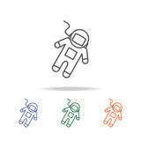 Astronaut Flat Icon. Element of a space multi colored icon for mobile concept and web apps. Thin line icon for website design and development, app development. Premium icon - 191942518
