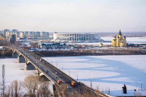Foto Murales the Kanavinsky bridge across the Oka river