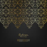Arabesque vintagei element elegant classic gold background vector - 192137946
