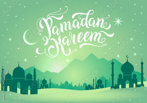 Ramadan Kareem illustration with mountains and mosques on green colors. - 192209363
