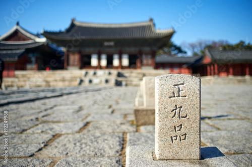 Fotobehang Seoel changgyeonggungpalacesceneinseoul,korea