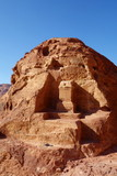 High Place of Sacrifice in the ancient town of Petra, Jordan, Middle East - 192274734
