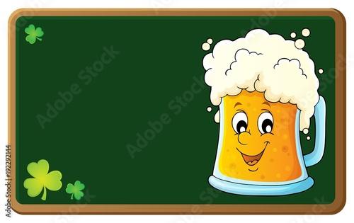Aluminium Voor kinderen Beer theme image 4
