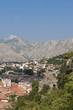 Montenegro August Summer Kotor Ski over Town - 192473770