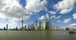 Quadro view of building of Pudong  in Shanghai, China, with refection on water