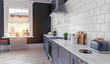 modern kitchen interior. - 192591767