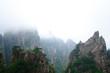 Mount Huang - 192652123