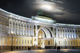 St. Petersburg. Russia. Palace Square and Arch of the General Staff Building in night illumination - 192656548