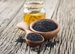 Black cumin oil