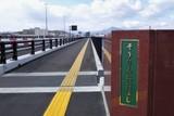 大分市で開通、大分川の宗麟大橋 - 192713993
