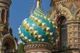 Cupola a mosaico della Chiesa del Salvatore sul Sangue versato (San Pietroburgo, Russia) - 192861701