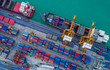 Quadro Container ship in import export and business logistic, By crane, Trade Port, Shipping cargo to harbor, Aerial view from drone, International transportation, Business logistics concept