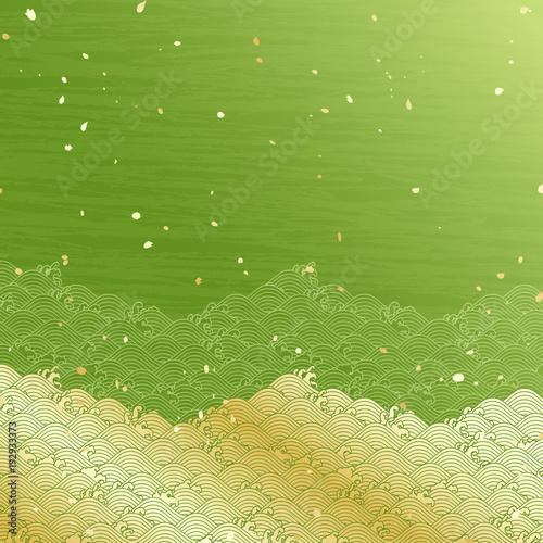 新緑 波模様
