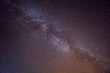 Quadro Milky way galaxy background pattern. Starry sky. Version 2.