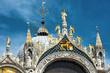 Quadro Saint Mark`s Basilica in Venice, Italy