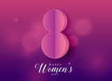 purple beautiful happy women's day background - 193091180