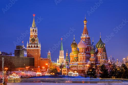 Cerkiew Wasyla Błogosławionego i Wieża Spasska