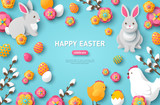 Happy Easter Blue  Wall Sticker