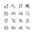 Electronic commerce flat icon
