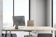 Luxury office interior - 193688504