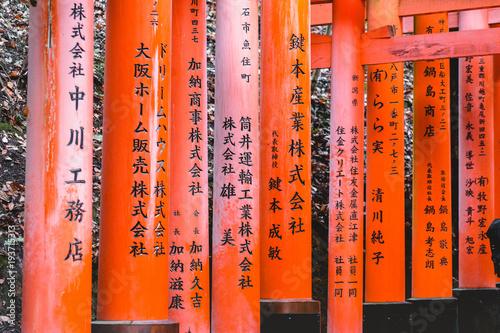 Fotobehang Baksteen Fushimi Inari Shrine, shrine, Torii