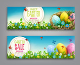 Vector set illustration. Easter vintage  sale banner, advertising round card with eggs lying in a wicker basket  and with green grass against the background of  blue sky.  - 194297713