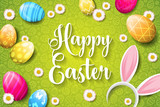 Happy easter eggs background - 194326591