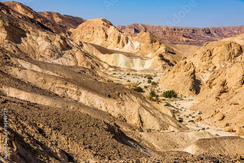 Aluminium Beige Desert Mountain