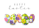 Easter card with color floral decorated eggs - 194458105