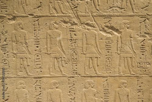 Fototapeta carved Egyptian ornament