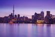 Toronto's night skyline, one of the best views from Cherry Street, Toronto, Ontario, Canada.  - 194660339