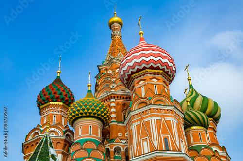 MOSKWA ROSJA, MARZEC, - 3, 2018: Powierzchowność sławna St basilu katedra na placu czerwonym