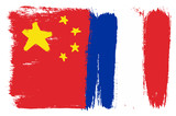 China Flag & France Flag Vector Hand Painted with Rounded Brush - 194908730
