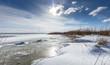 Leinwanddruck Bild - eislandschaft am meer