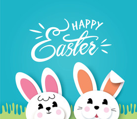 Happy Easter greeting card with cute little bunny and lettering design