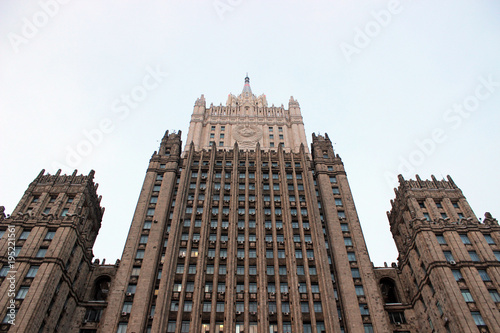 Foto op Canvas Moskou The Ministry of Foreign Affairs of the Russian Federation Moscow building USSR Russia coat of arms