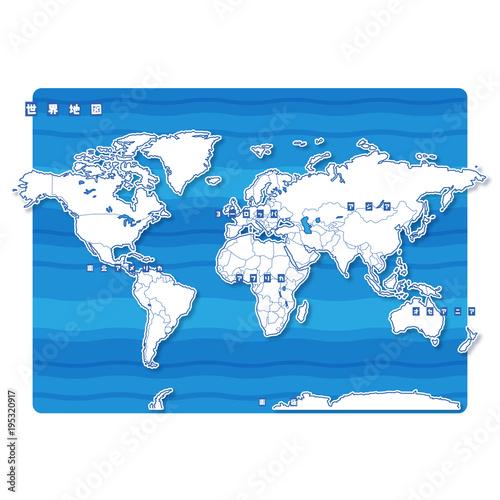 Aluminium Wereldkaarten セカイ地図 白地図(日本語)