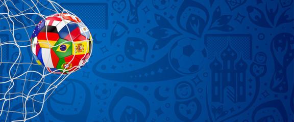 colorful soccer ball in goal © HeGraDe
