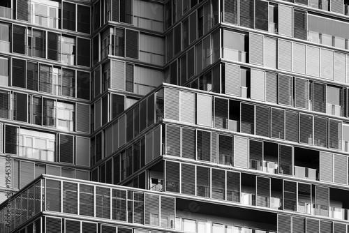horizontal close-up of a postmodern-looking facade