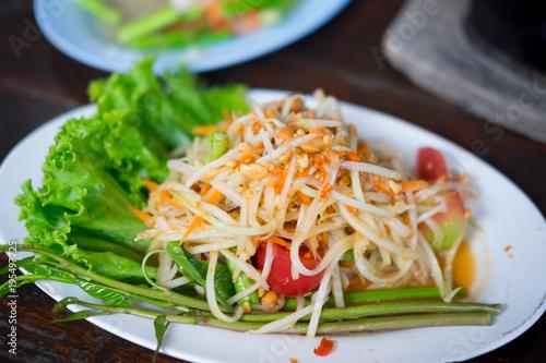 Aluminium Thailand Papaya salad