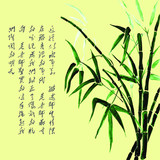 Background with bamboo (watercolor) and Chinese hieroglyphs. Oriental theme.