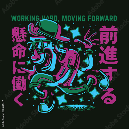 Fotobehang Graffiti Working Moving