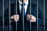 ビジネスマン 汚職 牢獄 - 195689585